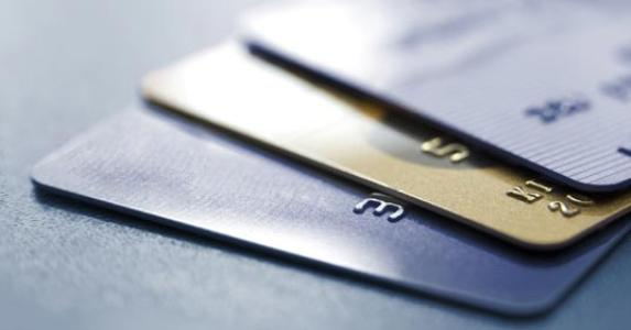Credit cards fanned out © keren-seg/Shutterstock.com
