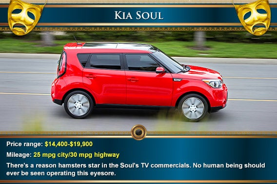 Kia Soul | Mask: © Natykach Nataliia/Shutterstock.com, decorative elements: © totally out/Shutterstock.com