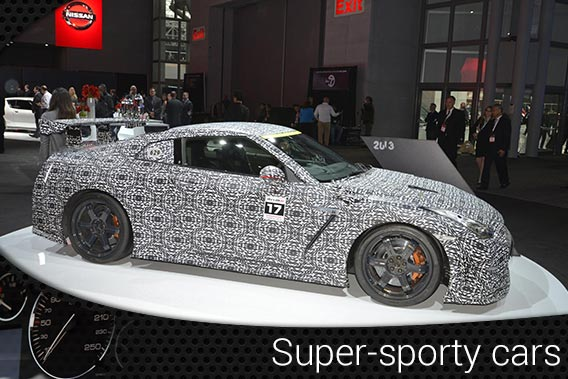5 Super Sporty Cars From the 2016 NY Auto Show