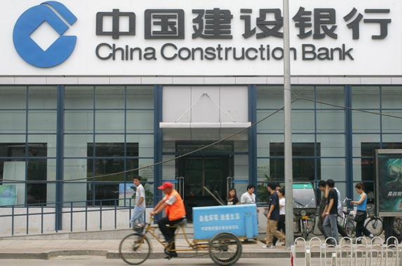 China Construction Bank Corp. | FREDERIC J. BROWN/AFP/Getty Images